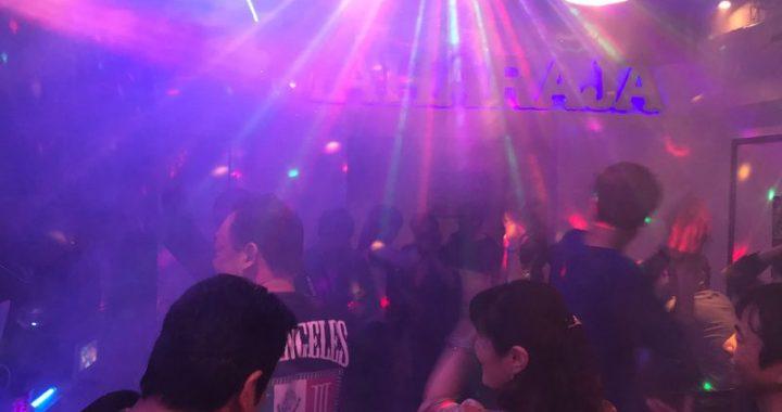Disco Party0